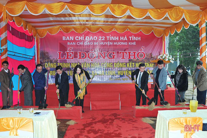 Xây dựng nhà văn hóa cộng đồng kết hợp tránh bão, lũ và nhà ở cho hộ nghèo Hương Khê