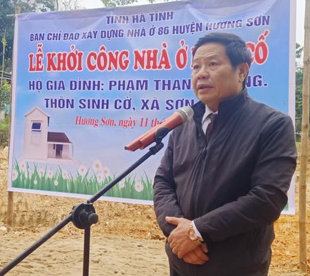 Hương Sơn khởi công xây dựng nhà kiên cố từ nguồn vốn xã hội hóa của tỉnh