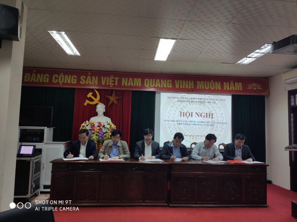 Ngành Lao động- Thương binh và Xã hội Hà Tĩnh: Nỗ lực, không ngừng nâng cao chất lượng CCHC, phục vụ tốt nhân dân